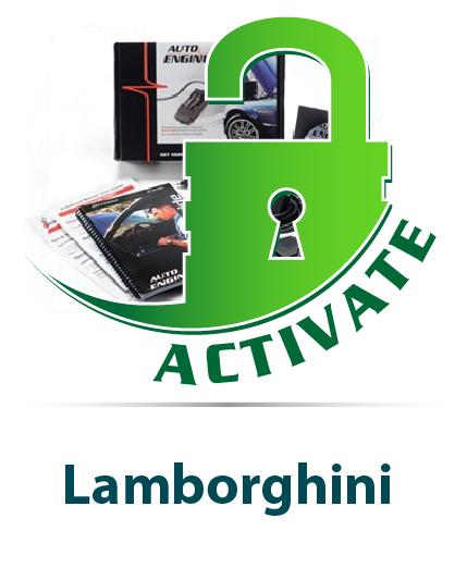 EI21 Enhanced Lamborghini Expansion